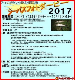 news-20170915-toyooka-01.jpg