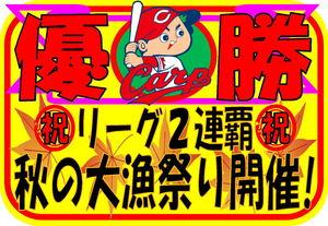news-20170923-koyaura-carp.jpg