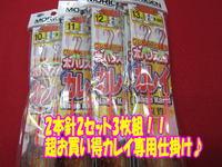 news-20171116-koyaura-1.jpg