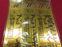 news-20171116-koyaura-2.jpg