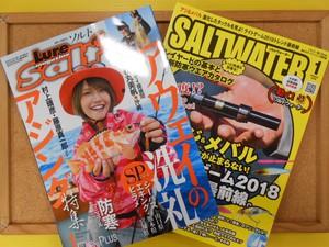 news-20171121-toyooka-01.JPG