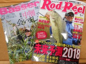 news-20171127-toyooka-01.JPG