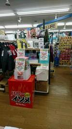 news-20171227-tyoufu-gata.JPG