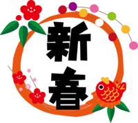 新春.png