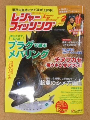 news-20180105-toyooka-01.JPG
