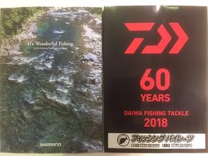 news-20180115-toyooka-01.JPG