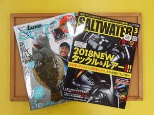 news-20180121-toyooka-01.JPG