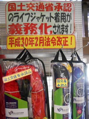 news-20180202-toyooka-01.JPG