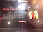 news-20180203-koyaura-j4.JPG