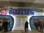 news-20180203-koyaura-o.JPG