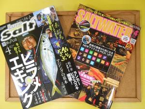 news-20180222-toyooka-01.JPG