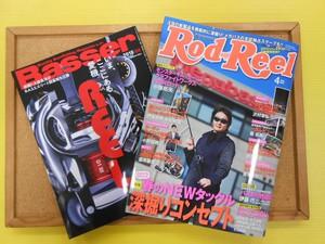 news-20180227-toyooka-01.JPG