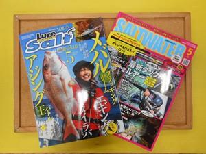 news-20180319-toyooka-01.JPG