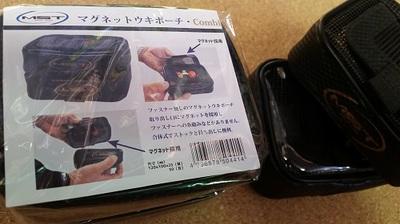 サンラインウキポーチ (2).jpg