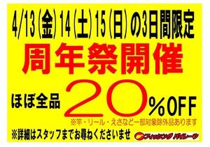 news-20180413-toyooka-01.jpg