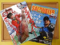 news-20180520-toyooka-01.JPG