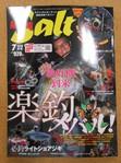 news-20180520-toyooka-02.JPG