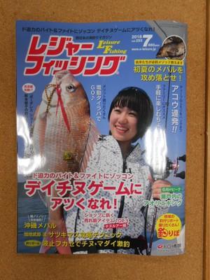 news-20180605-toyooka-01.JPG