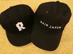 news-20180623-koyaura-rj.JPG
