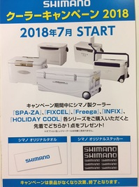 news-20180709-toyooka-01.JPG