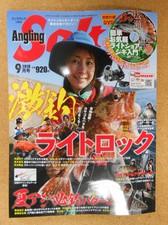 news-20180721-toyooka-02.JPG