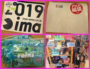 news-20181230-koyaura-fb2.jpg