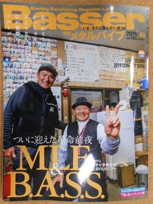 news-20190127-toyooka-01.JPG