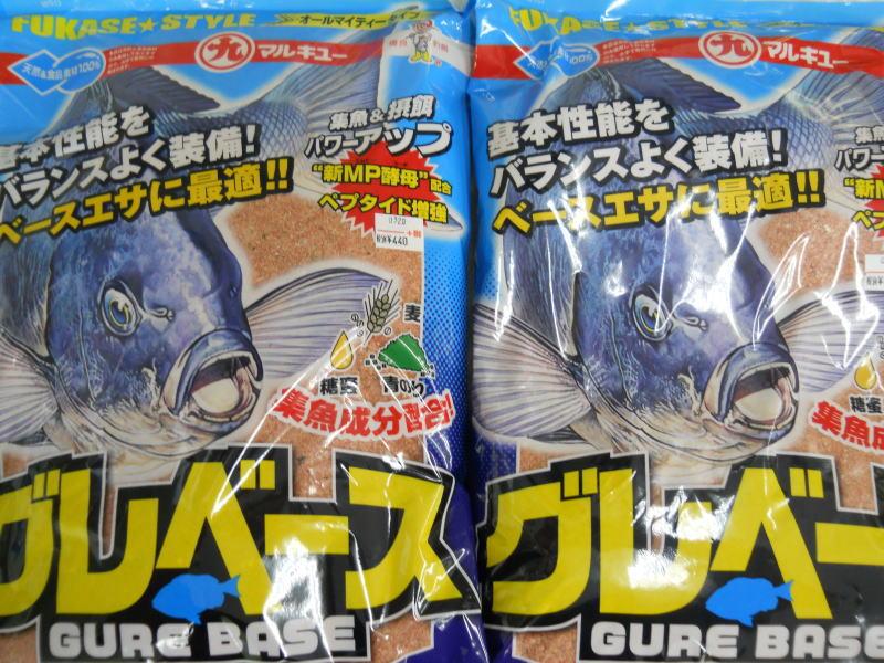 http://www.e-angle.co.jp/shop/news/canvas.jpg66.jpg