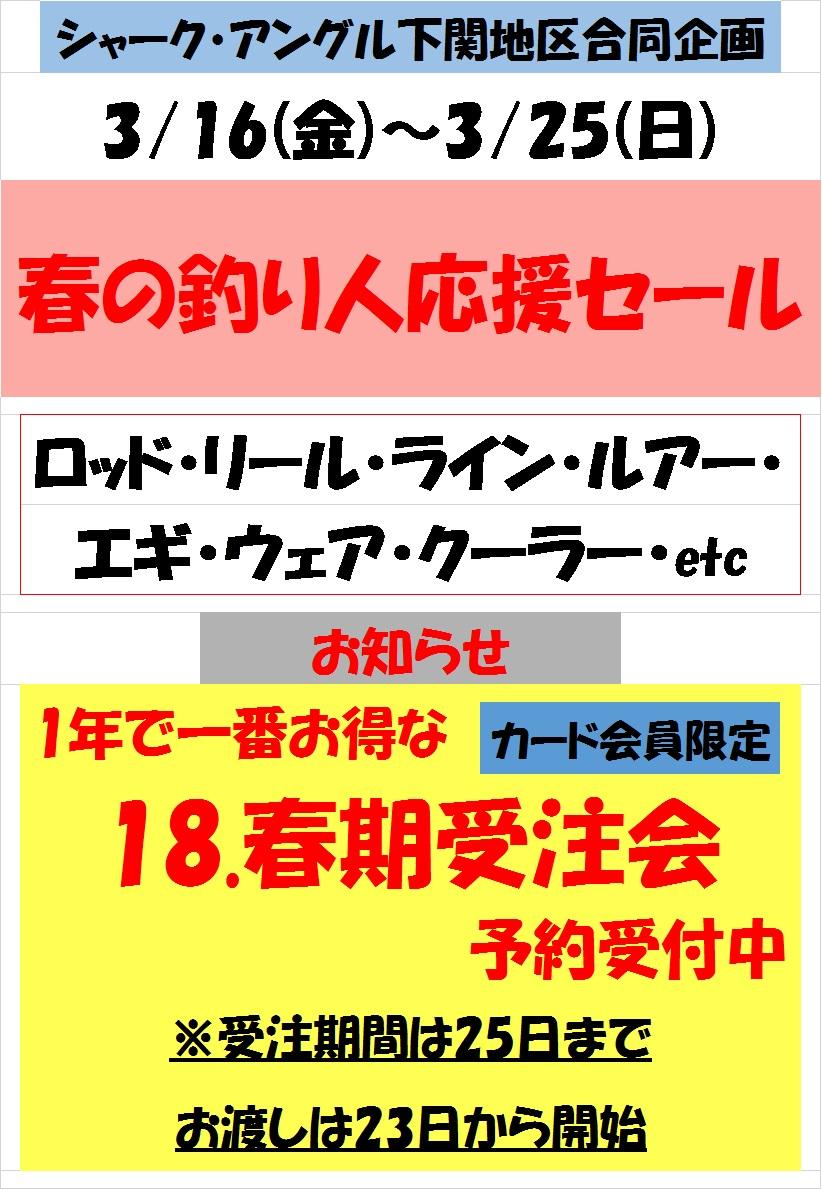 http://www.e-angle.co.jp/shop/news/image1.jpg