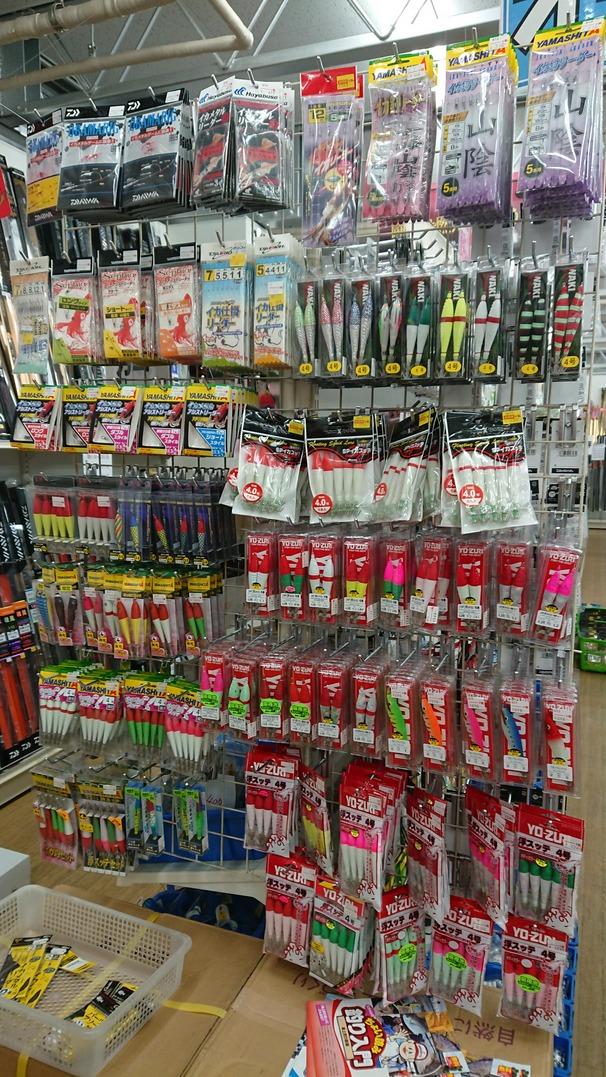 http://www.e-angle.co.jp/shop/news/tokuyama2.JPG