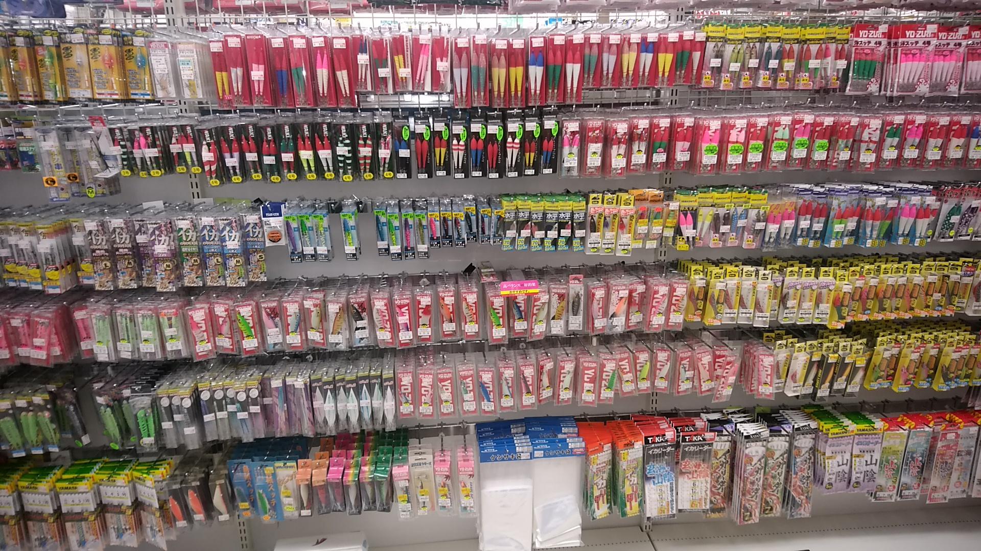 http://www.e-angle.co.jp/shop/news/yamaguchi3.jpg