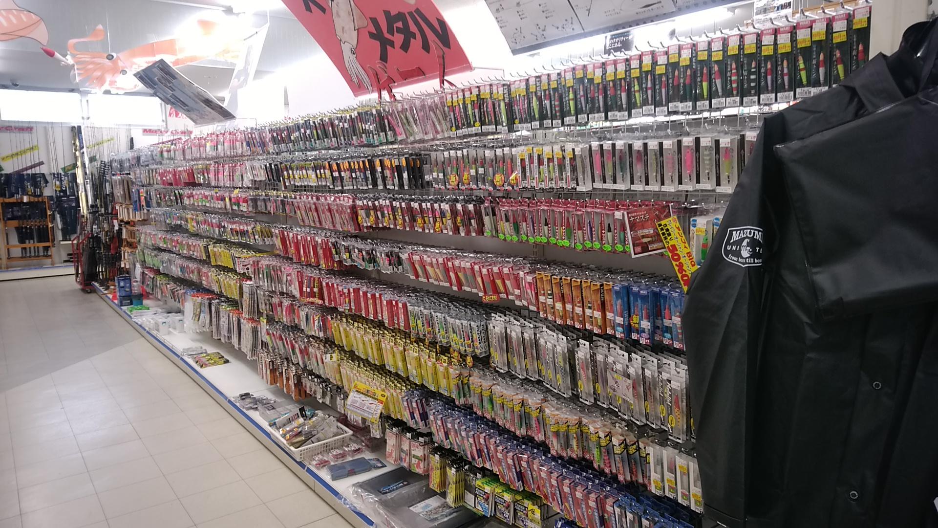 http://www.e-angle.co.jp/shop/news/yamaguchi6.jpg