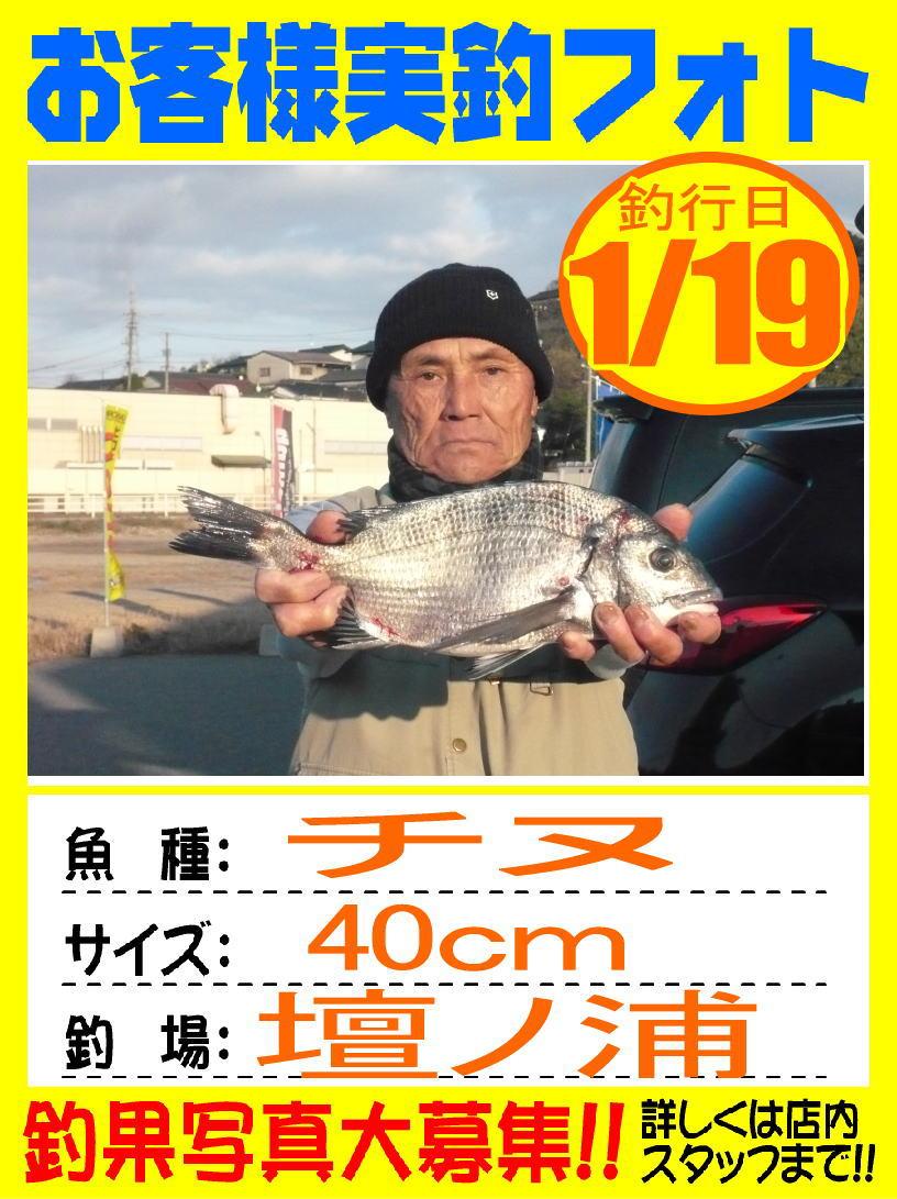 http://www.e-angle.co.jp/shop/photo/%EF%BD%90hoto-okyakusama-20141019-hikoshima-tinu.jpg