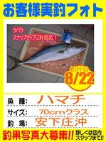 phot-okyakusama-20130822-JY.Bro.jpg