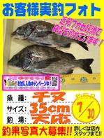 photo-okyakusama-20130730-koyaura-chinu.jpg