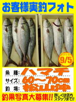 photo-okyakusama-20130905-Koyaura-hamati.jpg