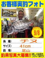photo-okyakusama-20130908-kikugawa-tinu41.jpg