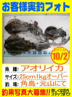 photo-okyakusama-20131002-yamaguchi.jpg