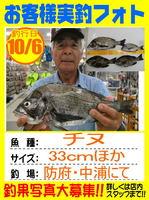 photo-okyakusama-20131006-yamaguchi.jpg