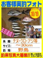 photo-okyakusama-20131019-houfu-gomoku.jpg