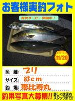 okyakusama-20131120-ooshima-ebisu83.jpg