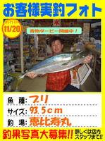 okyakusama-20131120-ooshima-ebisu93.5.jpg