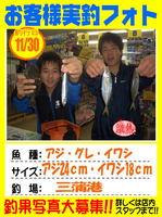 okyakusama-20131130-ooshima-iwasai.jpg
