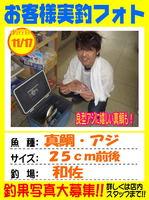 photo-20131117-ooshimaten-01t.jpg
