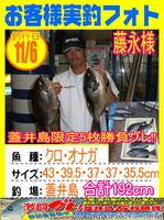 photo-okyakusama-20131106-shinshimo-hujinaga.jpg