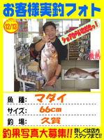 photo-20131213-ooshimaten-02M.jpg