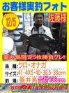 photo-okyakusama-20131205-shinshimo-satou.jpg