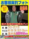 photo-okyakusama-20131207-shinshimo-moriwaki.jpg