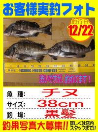 photo-okyakusama20131111-tokuyama-tinuu.jpgのサムネイル画像