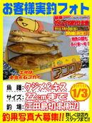 blog-20140103-kirikushi-kisu.jpg